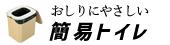 梅花堂紙業株式会社